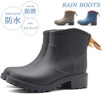 靴のニシムラ | ZKMS0004205