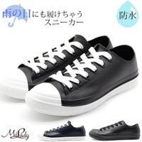 靴のニシムラ | 防水 スニーカー レディース レインブーツ 長靴 靴 白 黒 ブラック ホワイト ネイビー 雨 雪 ミレディ Milady ML953