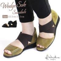 靴のニシムラ | サンダル レディース 靴 ウェッジソール 黒 ブラック カーキ 軽量 軽い 幅広 ワイズ 3E ラクチン rakuchine 556