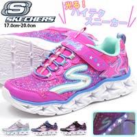 靴のニシムラ   ZKMS0005888
