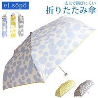 靴のニシムラ(クツノニシムラ)の小物/傘・日傘・折りたたみ傘
