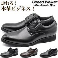 靴のニシムラ | ZKMS0005988