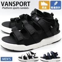 靴のニシムラ | ZKMS0006276