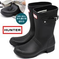 靴のニシムラ | ブーツ レディース 長靴 黒 ブラック レインブーツ 完全防水 雨 収納袋 ハンター HUNTER ORIGINAL TOUR SHORT WFS1026RMA
