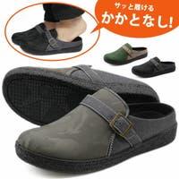 靴のニシムラ | ZKMS0006394