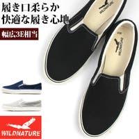 靴のニシムラ | ZKMS0006470