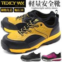 靴のニシムラ | ZKMS0006522