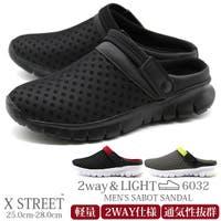 靴のニシムラ | ZKMS0006541