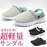 靴のニシムラ | ZKMS0006542
