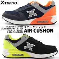 靴のニシムラ | ZKMS0006560