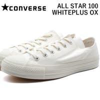 靴のニシムラ | コンバース オールスター スニーカー メンズ レディース 靴 白 ホワイト 抗菌 抗ウイルス おしゃれ シンプル 高校生 通勤 通学 ホワイトプラス CONVERSE ALL STAR 100 WHITEPLUS OX