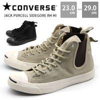靴のニシムラ | ZKMS0007668