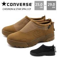 靴のニシムラ | ZKMS0007417