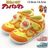 靴のニシムラ(クツノニシムラ)のシューズ・靴/スニーカー