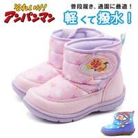 靴のニシムラ | ZKMS0007573
