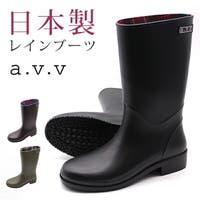 靴のニシムラ | ZKMS0007448