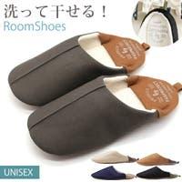靴のニシムラ | ZKMS0007553