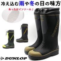 靴のニシムラ | ZKMS0007876