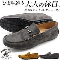 靴のニシムラ(クツノニシムラ)のシューズ・靴/デッキシューズ