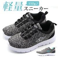 靴のニシムラ | ZKMS0007408
