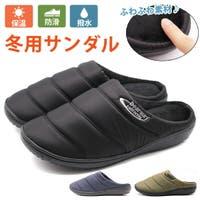 靴のニシムラ | ZKMS0007560
