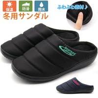 靴のニシムラ | ZKMS0007587