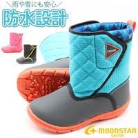 靴のニシムラ   ZKMS0007559