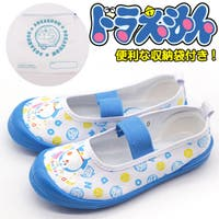 靴のニシムラ(クツノニシムラ)のシューズ・靴/その他シューズ