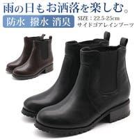靴のニシムラ | ZKMS0007846