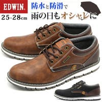 靴のニシムラ | ZKMS0007684