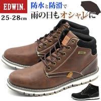 靴のニシムラ | ZKMS0007685