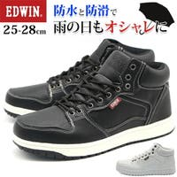 靴のニシムラ | ZKMS0007686