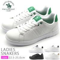 靴のニシムラ | ZKMS0007687