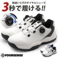 靴のニシムラ | ZKMS0007822