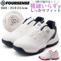靴のニシムラ | ZKMS0007819