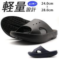 靴のニシムラ | ZKMS0007379