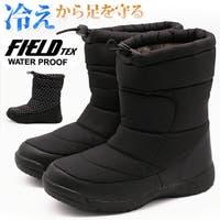 靴のニシムラ | ZKMS0007847
