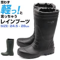 靴のニシムラ | ZKMS0007821