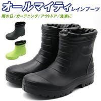 靴のニシムラ | ZKMS0007814