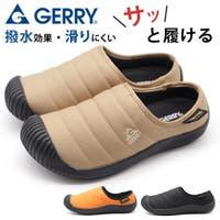 靴のニシムラ | ZKMS0007588