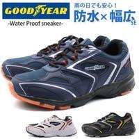 靴のニシムラ | ZKMS0007409