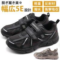 靴のニシムラ | ZKMS0007572