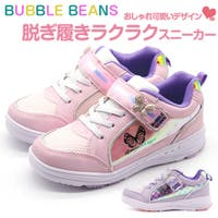 靴のニシムラ | ZKMS0007543