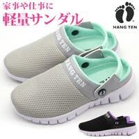 靴のニシムラ | ZKMS0007509