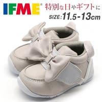 靴のニシムラ   ZKMS0007599