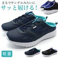 靴のニシムラ | ZKMS0007192