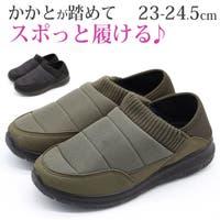 靴のニシムラ | ZKMS0007694