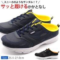 靴のニシムラ | ZKMS0007580