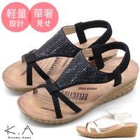 靴のニシムラ(クツノニシムラ)のシューズ・靴/ミュール