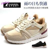 靴のニシムラ | ZKMS0007415